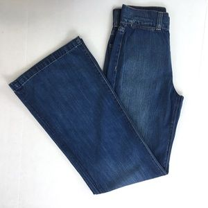 J Brand Women's Pima Cotton Boot Cut Jeans 26